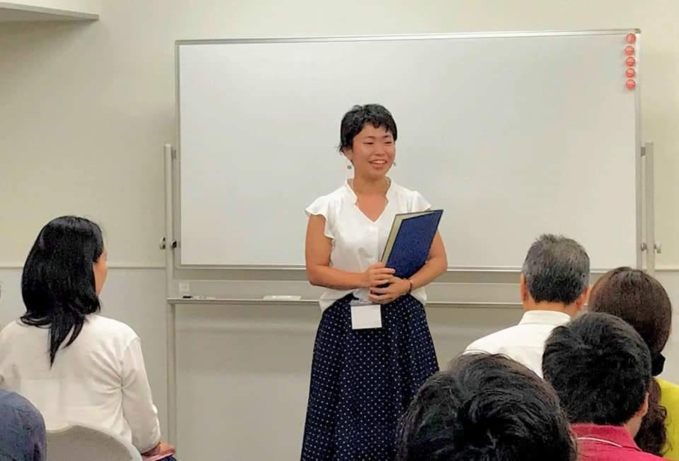 pt_lesson_advisor_speech